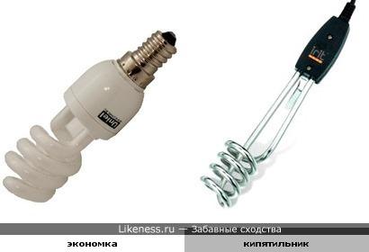 лампа-экономка похожа на кипятильник