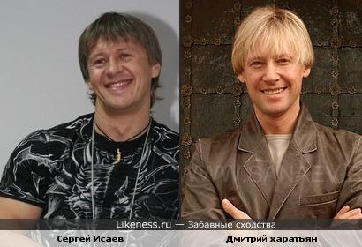 Сергей Исаев похож на Дмитрия Харатьяна
