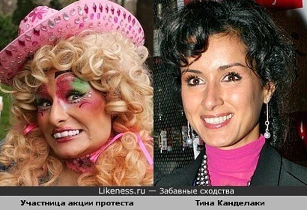 Участница акции протеста против конкурса детской красоты и Тина Канделаки