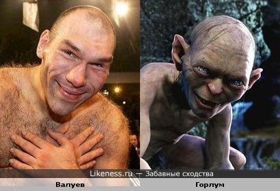 Валуев и Горлум