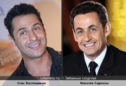 Стас Костюшкин похож на Николя Саркози