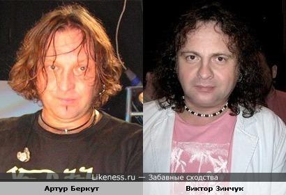 Артур Беркут и Виктор Зинчук.