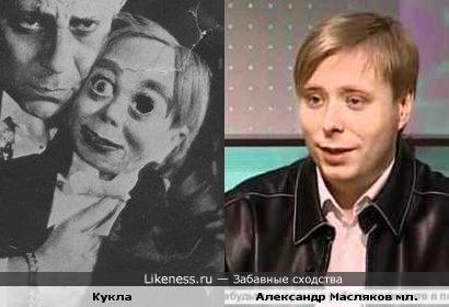 Кукла чревовещателя(ретро-фото) и Масляков мл.