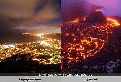 Ночной город-извержение вулкана!