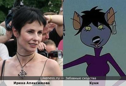 Ирина Апексимова в ловушке для котов