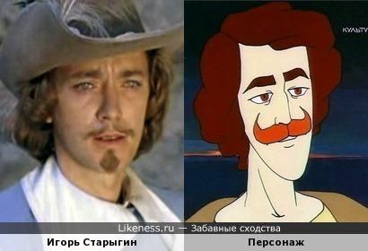 Старыгин и Герой мультфильма Ух ты, говорящая рыба.