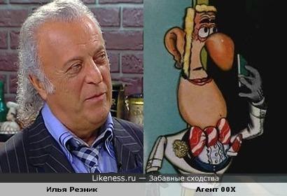 Илья Резник-шпион!