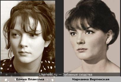 Елена Плаксина похожа на Марианну Вертинскую