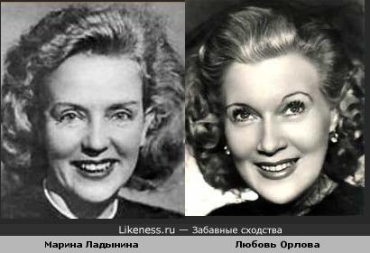 Марина Ладынина похожа на Любовь Орлову