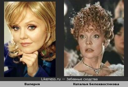 Валерия похожа на Наталью Белохвостикову