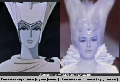 Снежная королева похожа на Снежную королеву