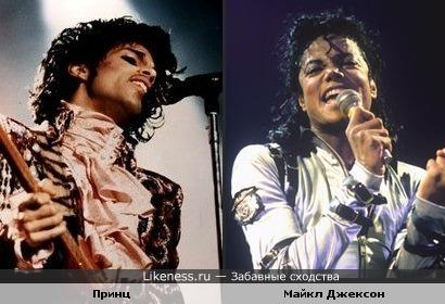 Принц похож на Майкла Джексона