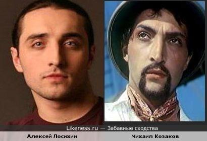 Алексей Лосихин похож на Михаила Козакова