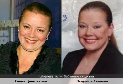 Елена Цыплакова похожа на Людмилу Сенчину