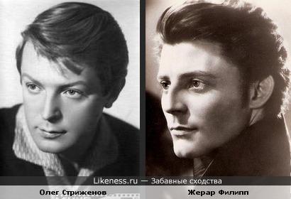 Олег Стриженов похож на Жерара Филиппа