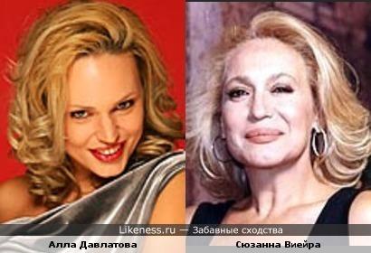 Алла Давлатова похожа на Сюзанну Виейра