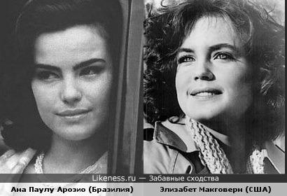 Ана Паулу Арозио похожа на Элизабет Макговерн