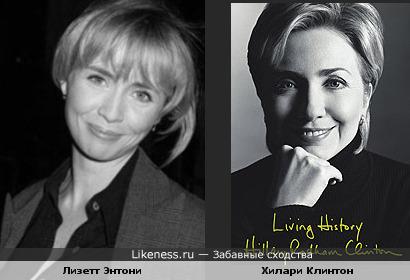 Лизетт Энтони похожа на Хилари Клинтон