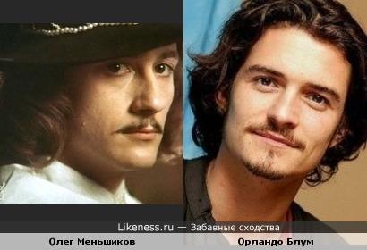 Олег Меньшиков похож на Орландо Блума