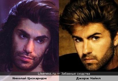 Николай Цискаридзе похож на Джоржа Майкла