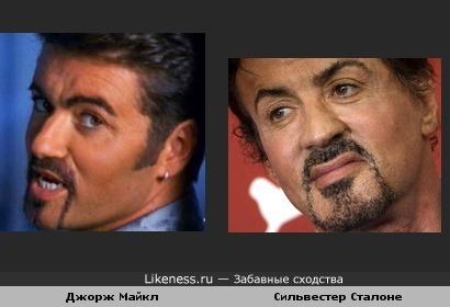 Здесь Джорж Майкл похож на Сильвестера Сталоне