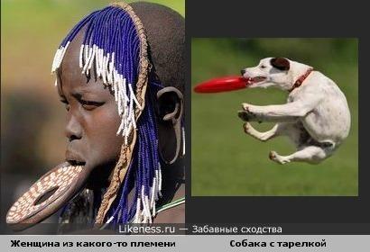 Женщина из какого-то племени и собака