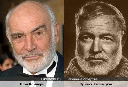 Шон Коннери похож на Эрнеста Хемингуэя