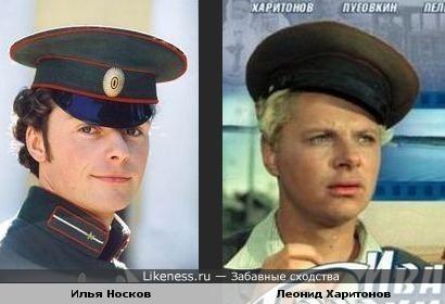 Илья Носков похож на Леонида Харитонова