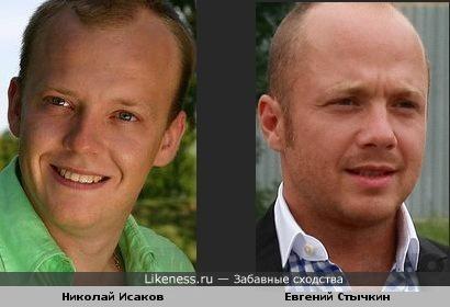 Николай Исаков похож на Евгения Стычкина