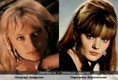 Ингрида Андриня похожа на Марианну Вертинскую