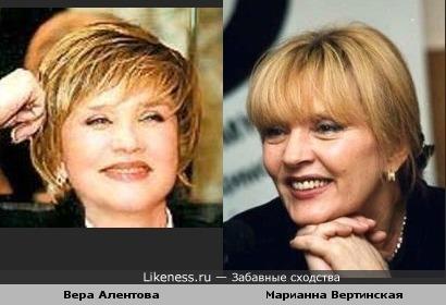 Вера Алентова и Марианна Вертинская