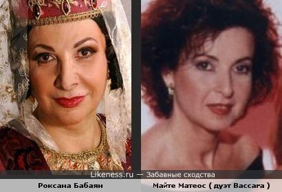Роксана Бабаян и Майте Матеос ( дуэт Baccara )