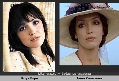 Роуз Бирн похожа на Анну Самохину
