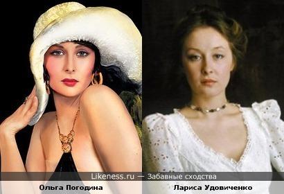 Ольга Погодина и Лариса Удовиченко
