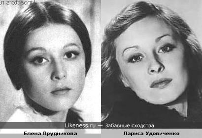 Елена Прудникова похожа на Ларису Удовиченко