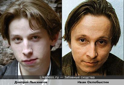 Дмитрий Лысенков и Иван Охлобыстин