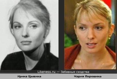 Ирина Цывина и Мария Порошина