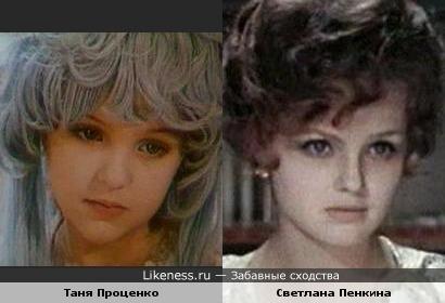 Таня Проценко и Светлана Пенкина
