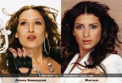 Алена Винницкая и Жасмин