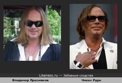 Владимир Пресняков и Микки Рурк