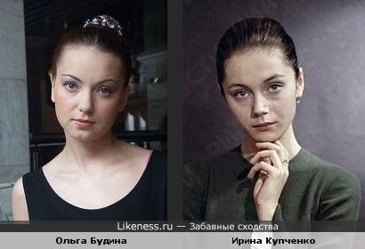Ольга Будина и Ирина Купченко