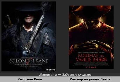 Почти одинаковые постеры