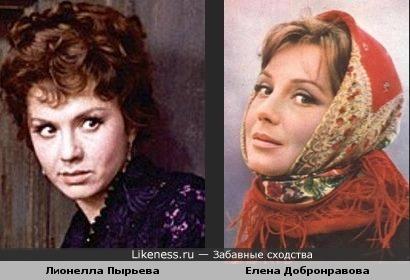 Лионелла Пырьева и Елена Добронравова