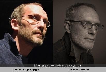 Александр Гордон и Игорь Лысов