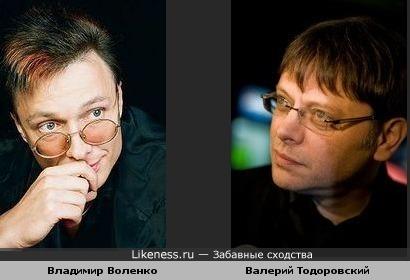 Владимир Воленко и Валерий Тодоровский