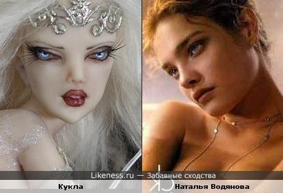 Наталья Водянова и просто кукла ничем с ней не связанная.