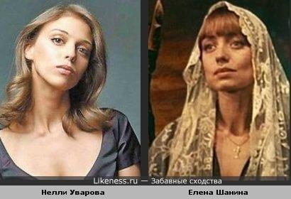 Нелли Уварова и Елена Шанина