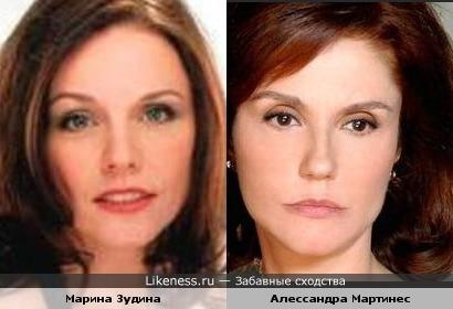 Марина Зудина и Алессандра Мартинес
