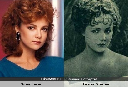 Эмма Сэммс и Глэдис Уолтон