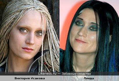 Виктория Исакова и Линда
